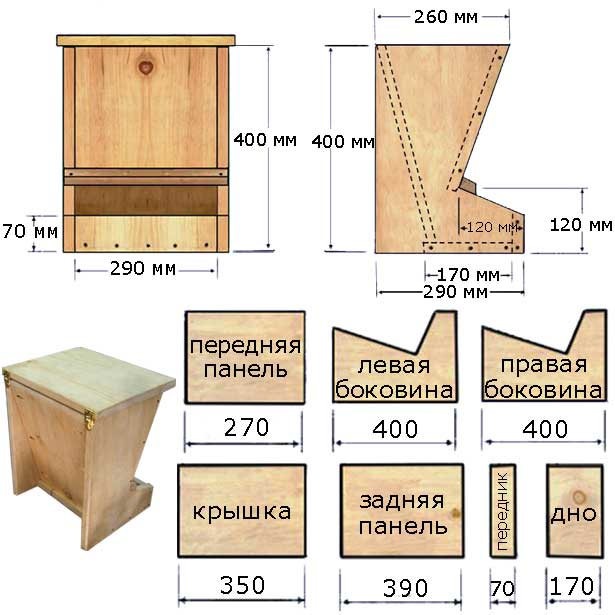 Схема кормушки из дерева