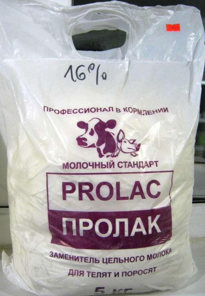 ПроЛак-16